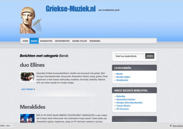 Griekse muziek muzikantenpool