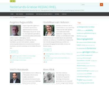 Website van de Mediacirkel van NGNS